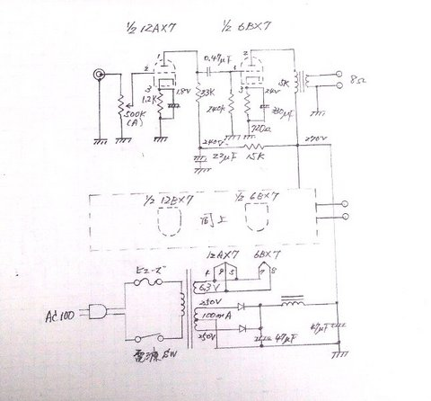 6BX7回路図.jpg